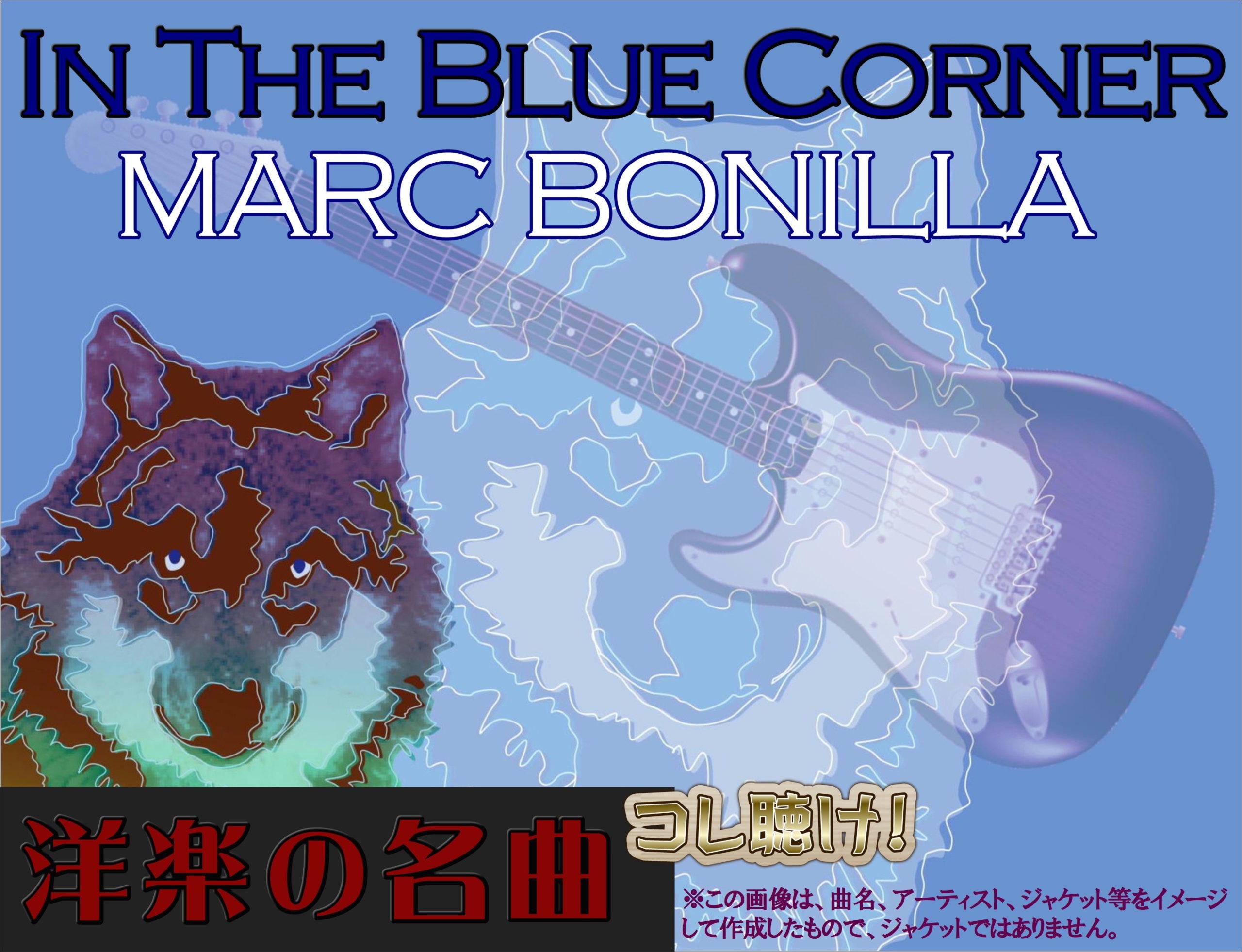 In The Blue Corner3